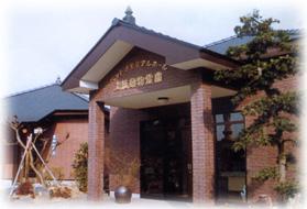 上総動物霊園 イメージ